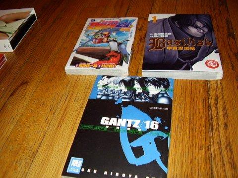 Japanese manga IN CHINESE!